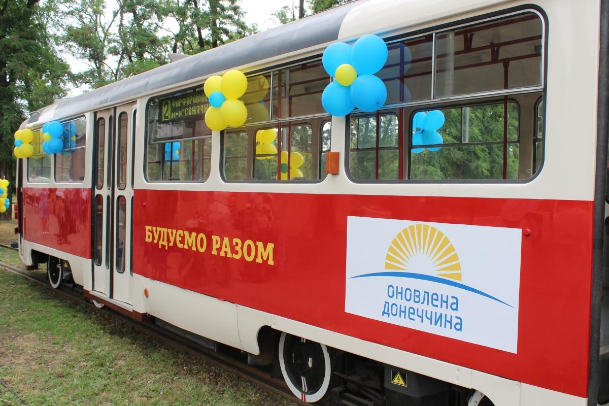 У Дружківці відбулася передача трамваїв у власність територіальної громади